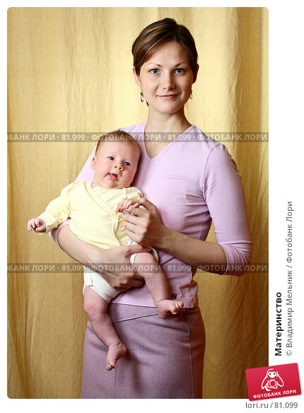 Материнство, фото № 81099, снято 20 июля 2007 г. (c) Владимир Мельник / Фотобанк Лори