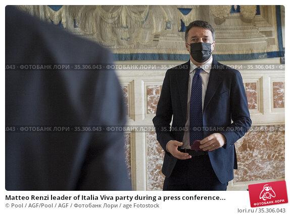 Matteo Renzi leader of Italia Viva party during a press conference... Редакционное фото, фотограф Pool / AGF/Pool / AGF / age Fotostock / Фотобанк Лори