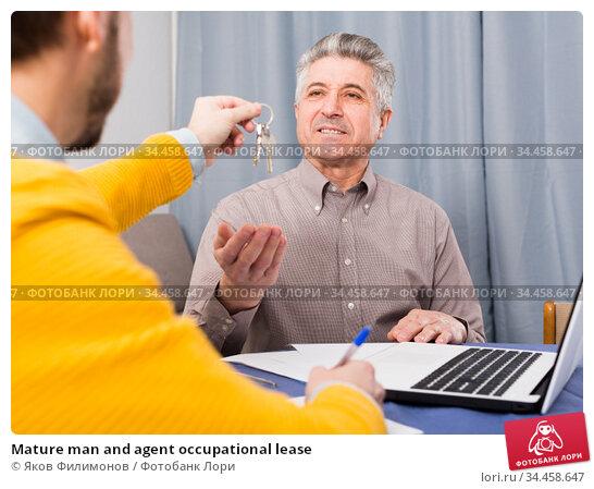 Mature man and agent occupational lease. Стоковое фото, фотограф Яков Филимонов / Фотобанк Лори