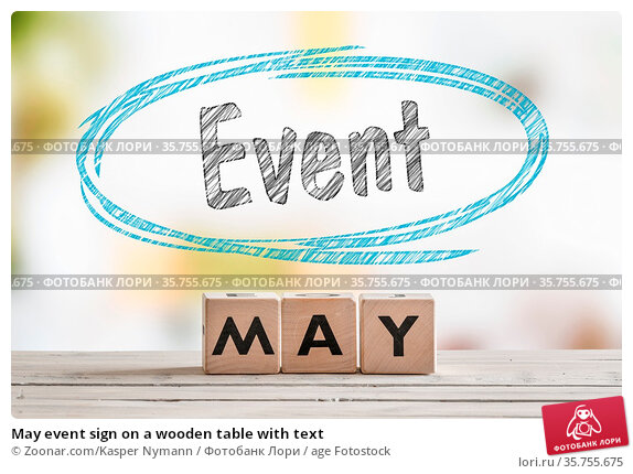 May event sign on a wooden table with text. Стоковое фото, фотограф Zoonar.com/Kasper Nymann / age Fotostock / Фотобанк Лори