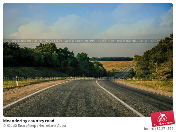 Купить «Meandering country road», фото № 32271579, снято 5 августа 2010 г. (c) Юрий Бизгаймер / Фотобанк Лори