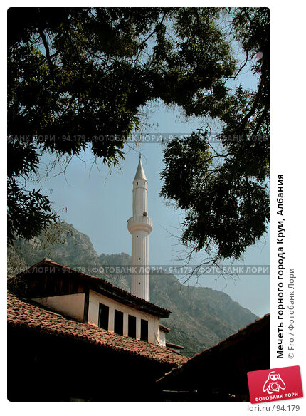 Мечеть горного города Круи, Албания, фото № 94179, снято 30 августа 2007 г. (c) Fro / Фотобанк Лори