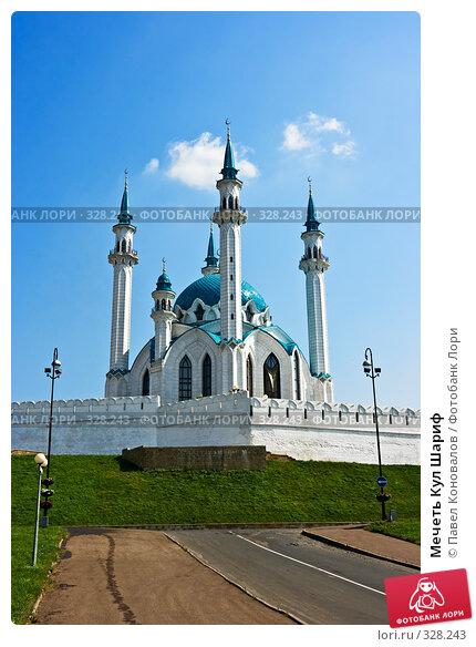 Купить «Мечеть Кул Шариф», фото № 328243, снято 7 августа 2007 г. (c) Павел Коновалов / Фотобанк Лори