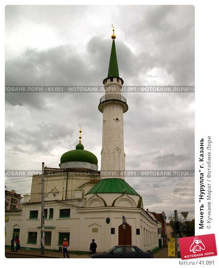 """Мечеть """"Нурулла"""" г. Казань, фото № 41091, снято 29 июля 2006 г. (c) Кучкаев Марат / Фотобанк Лори"""