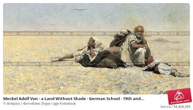 Meckel Adolf Von - a Land Without Shade - German School - 19th and... Редакционное фото, фотограф Artepics / age Fotostock / Фотобанк Лори