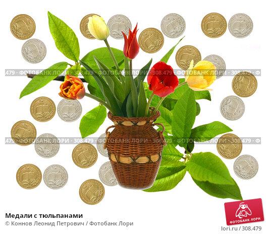 Медали с тюльпанами, фото № 308479, снято 11 апреля 2008 г. (c) Коннов Леонид Петрович / Фотобанк Лори