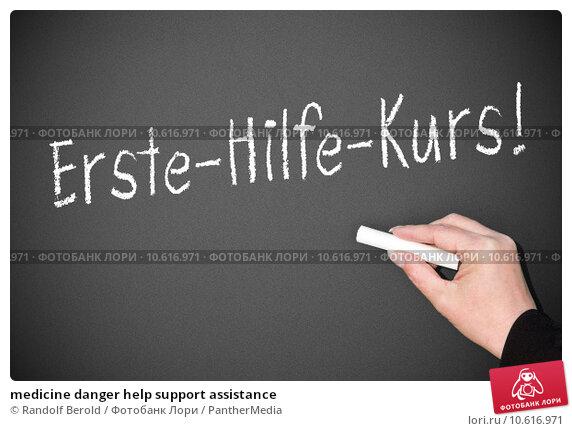 medicine danger help support assistance. Стоковое фото, фотограф Randolf Berold / PantherMedia / Фотобанк Лори