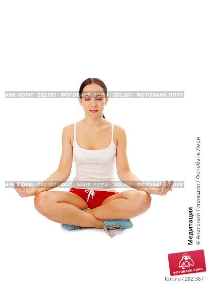 Купить «Медитация», фото № 282387, снято 26 января 2008 г. (c) Анатолий Типляшин / Фотобанк Лори