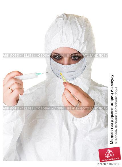 Купить «Медсестра держит шприц и ампулу», фото № 182611, снято 8 декабря 2006 г. (c) Коваль Василий / Фотобанк Лори
