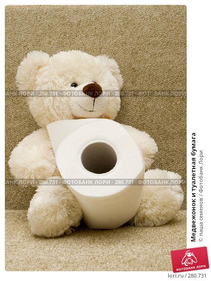 Медвежонок и туалетная бумага, фото № 280731, снято 21 апреля 2008 г. (c) паша семенов / Фотобанк Лори