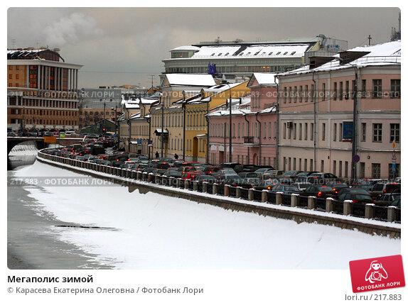 Мегаполис зимой, фото № 217883, снято 23 января 2008 г. (c) Карасева Екатерина Олеговна / Фотобанк Лори