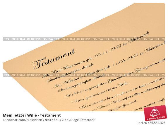Mein letzter Wille - Testament. Стоковое фото, фотограф Zoonar.com/H.Eschrich / age Fotostock / Фотобанк Лори