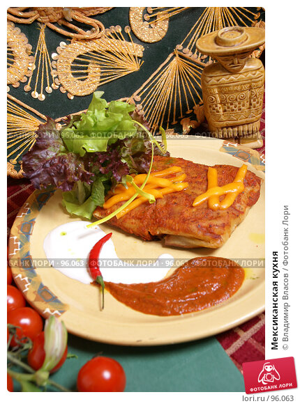 Мексиканская кухня, фото № 96063, снято 7 мая 2007 г. (c) Владимир Власов / Фотобанк Лори