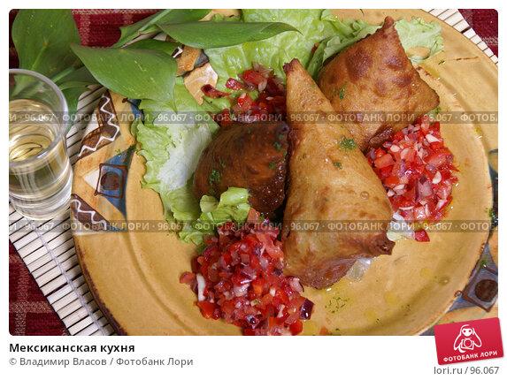 Купить «Мексиканская кухня», фото № 96067, снято 7 мая 2007 г. (c) Владимир Власов / Фотобанк Лори