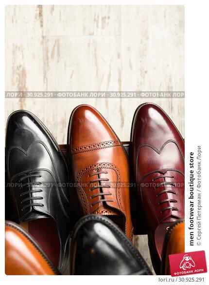 Купить «men footwear boutique store», фото № 30925291, снято 21 июня 2019 г. (c) Сергей Петерман / Фотобанк Лори
