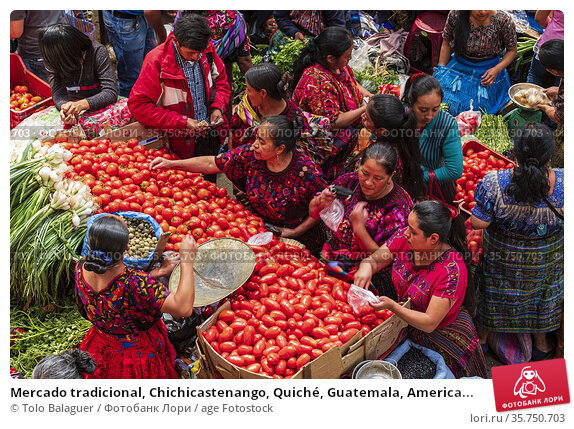 Mercado tradicional, Chichicastenango, Quiché, Guatemala, America... Редакционное фото, фотограф Tolo Balaguer / age Fotostock / Фотобанк Лори