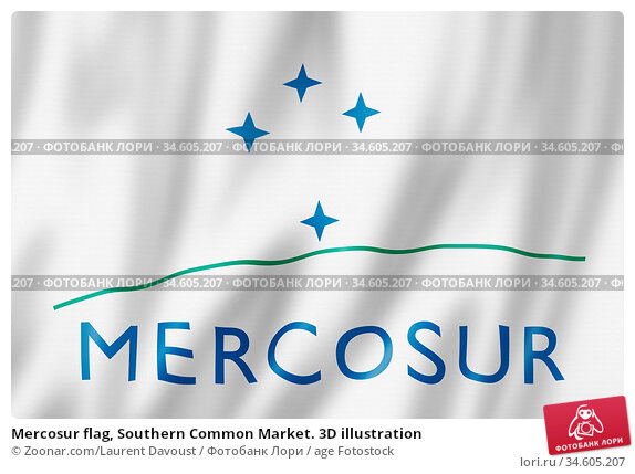 Mercosur flag, Southern Common Market. 3D illustration. Стоковое фото, фотограф Zoonar.com/Laurent Davoust / age Fotostock / Фотобанк Лори