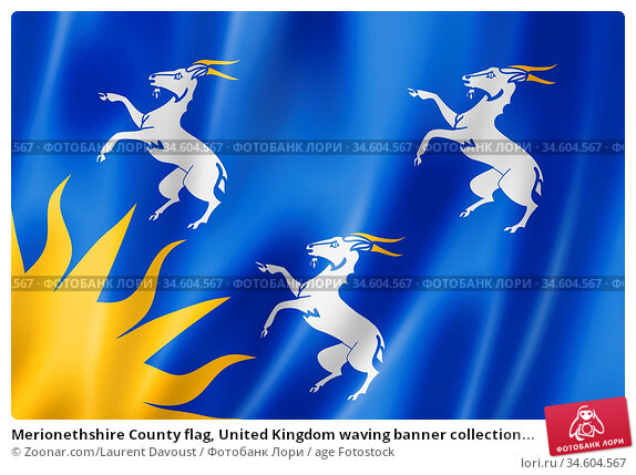Merionethshire County flag, United Kingdom waving banner collection... Стоковое фото, фотограф Zoonar.com/Laurent Davoust / age Fotostock / Фотобанк Лори