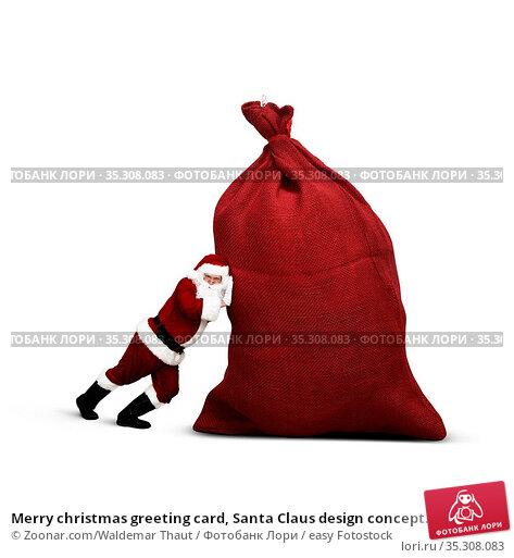 Merry christmas greeting card, Santa Claus design concept. Стоковое фото, фотограф Zoonar.com/Waldemar Thaut / easy Fotostock / Фотобанк Лори