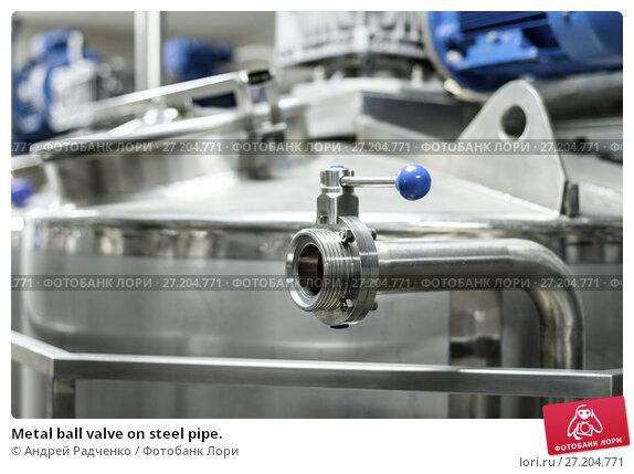 Купить «Metal ball valve on steel pipe.», фото № 27204771, снято 5 июля 2017 г. (c) Андрей Радченко / Фотобанк Лори