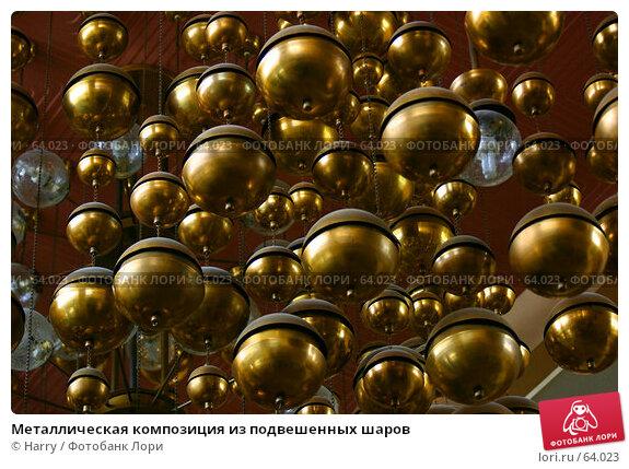 Металлическая композиция из подвешенных шаров, фото № 64023, снято 11 июня 2005 г. (c) Harry / Фотобанк Лори
