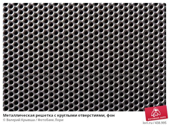 декоративная решетка металлическая купить в москве
