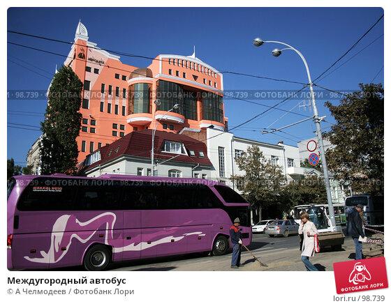 Междугородный автобус, фото № 98739, снято 9 октября 2007 г. (c) A Челмодеев / Фотобанк Лори
