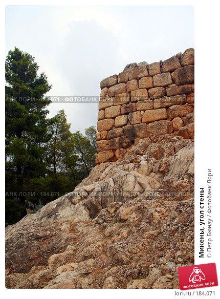 Микены, угол стены, фото № 184071, снято 8 октября 2007 г. (c) Петр Бюнау / Фотобанк Лори