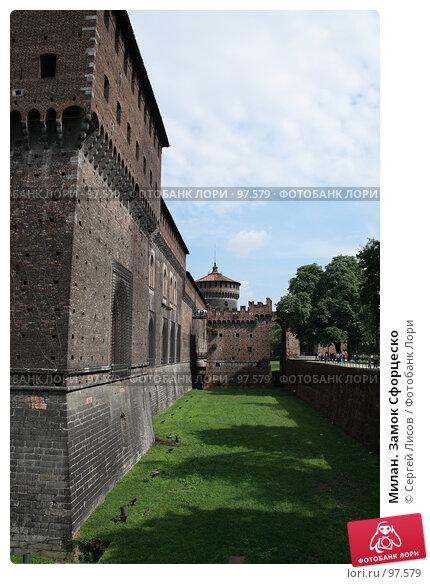 Милан. Замок Сфорцеско, фото № 97579, снято 3 июня 2007 г. (c) Сергей Лисов / Фотобанк Лори