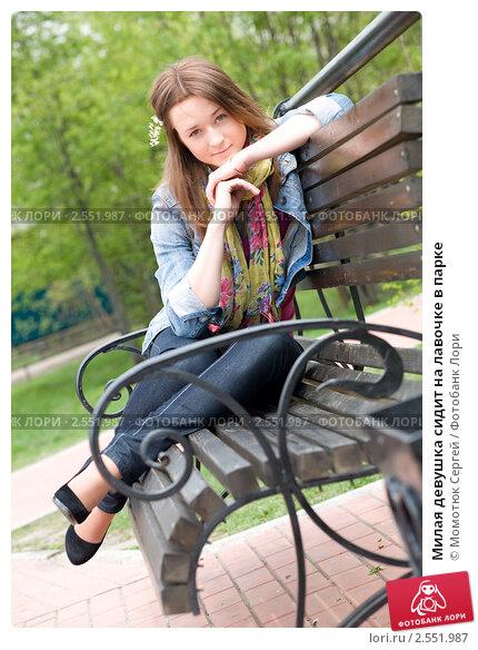 Смотреть фото девушки сидят на лавочке фото 676-907