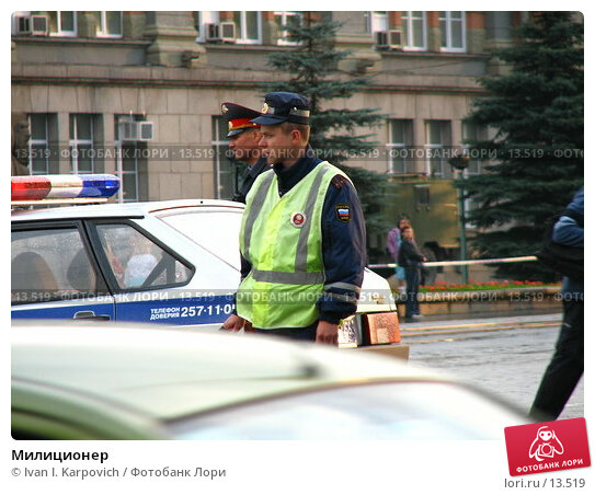 Купить «Милиционер», фото № 13519, снято 12 августа 2006 г. (c) Ivan I. Karpovich / Фотобанк Лори
