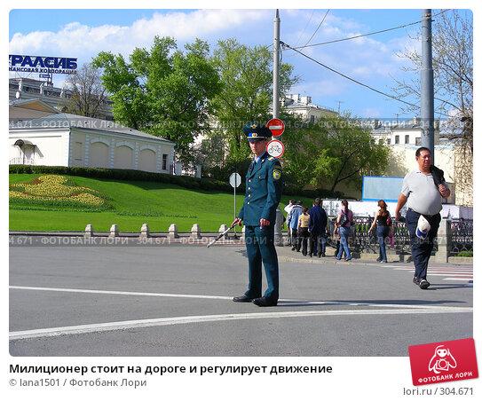 Милиционер стоит на дороге и регулирует движение, эксклюзивное фото № 304671, снято 27 апреля 2008 г. (c) lana1501 / Фотобанк Лори