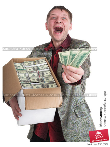 Миллионер, фото № 150779, снято 13 ноября 2007 г. (c) hunta / Фотобанк Лори