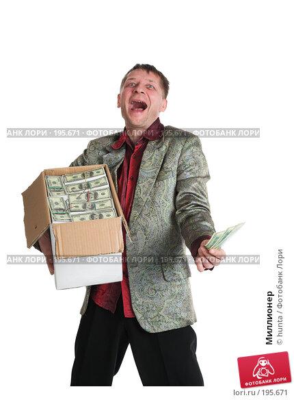 Миллионер, фото № 195671, снято 13 ноября 2007 г. (c) hunta / Фотобанк Лори