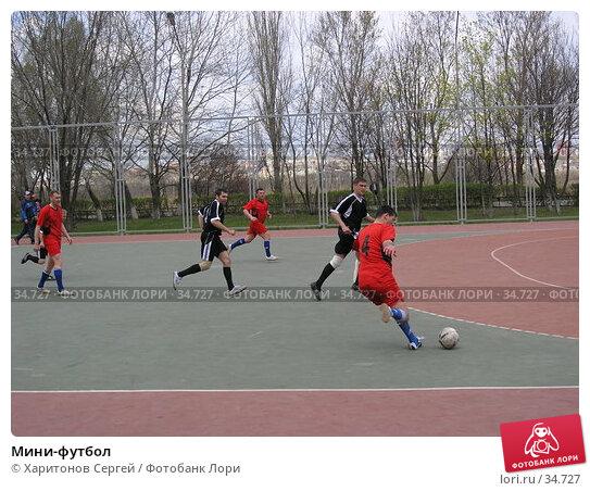 Мини-футбол, фото № 34727, снято 20 апреля 2007 г. (c) Харитонов Сергей / Фотобанк Лори