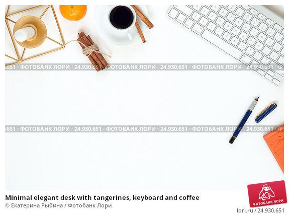 Купить «Minimal elegant desk with tangerines, keyboard and coffee», иллюстрация № 24930651 (c) Екатерина Рыбина / Фотобанк Лори