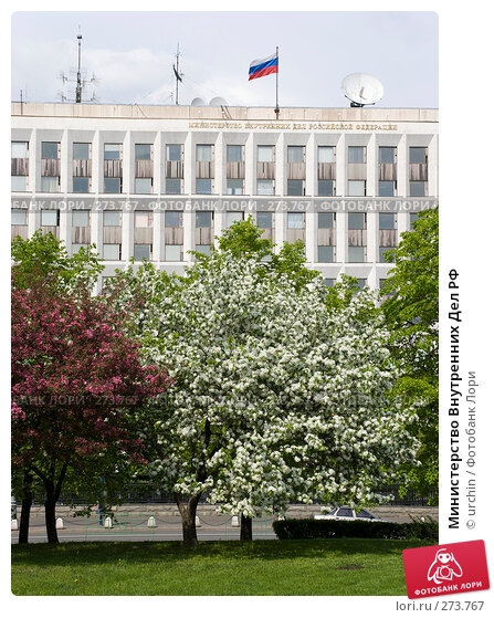 Министерство Внутренних Дел РФ, фото № 273767, снято 1 мая 2008 г. (c) urchin / Фотобанк Лори