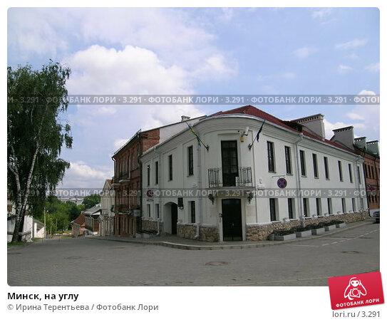 Минск, на углу, эксклюзивное фото № 3291, снято 4 июля 2004 г. (c) Ирина Терентьева / Фотобанк Лори
