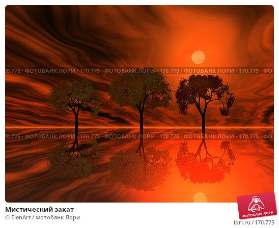 Мистический закат, иллюстрация № 170775 (c) ElenArt / Фотобанк Лори