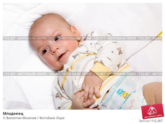 Купить «Младенец», фото № 112267, снято 27 января 2007 г. (c) Валентин Мосичев / Фотобанк Лори