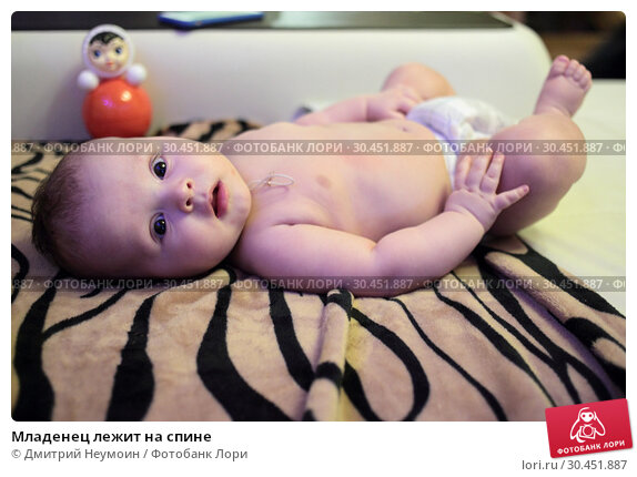 Младенец лежит на спине (2019 год). Редакционное фото, фотограф Дмитрий Неумоин / Фотобанк Лори