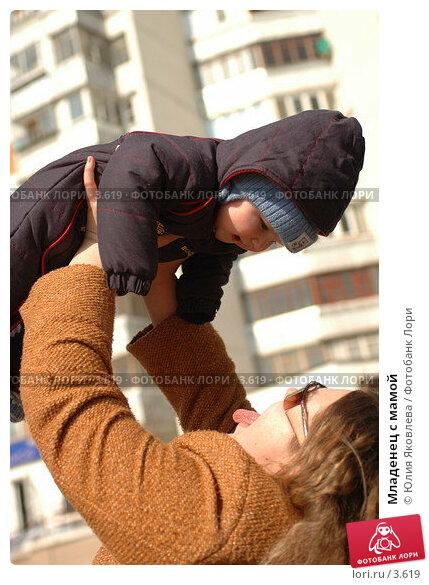 Купить «Младенец с мамой», фото № 3619, снято 5 апреля 2006 г. (c) Юлия Яковлева / Фотобанк Лори