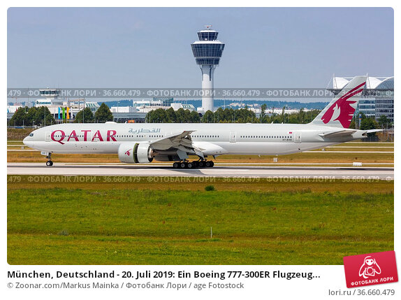 München, Deutschland - 20. Juli 2019: Ein Boeing 777-300ER Flugzeug... Стоковое фото, фотограф Zoonar.com/Markus Mainka / age Fotostock / Фотобанк Лори