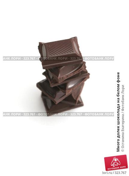 Купить «Много долек шоколада на белом фоне», фото № 323767, снято 21 ноября 2007 г. (c) Останина Екатерина / Фотобанк Лори