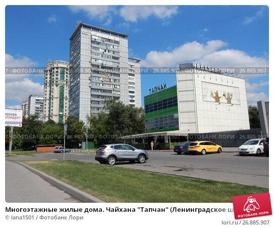 Справку из банка Ленинградское шоссе чеки для налоговой Кисловский Средний переулок