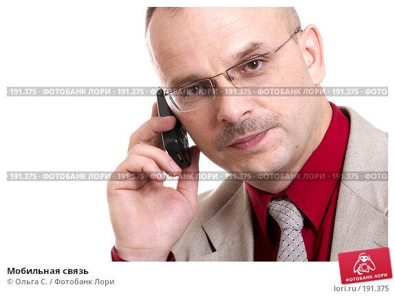 Мобильная связь, фото № 191375, снято 20 октября 2007 г. (c) Ольга С. / Фотобанк Лори
