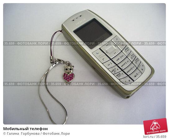 Мобильный телефон, фото № 35659, снято 15 апреля 2006 г. (c) Галина  Горбунова / Фотобанк Лори