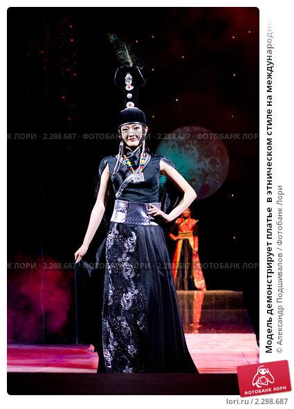 Платья В Улан Удэ Цены И Фото