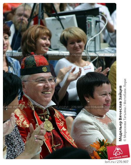 Модельер Вячеслав Зайцев, фото № 270907, снято 17 августа 2005 г. (c) Морозова Татьяна / Фотобанк Лори