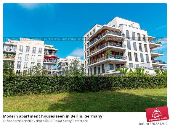 Modern apartment houses seen in Berlin, Germany, фото № 26334919, снято 23 июля 2017 г. (c) easy Fotostock / Фотобанк Лори